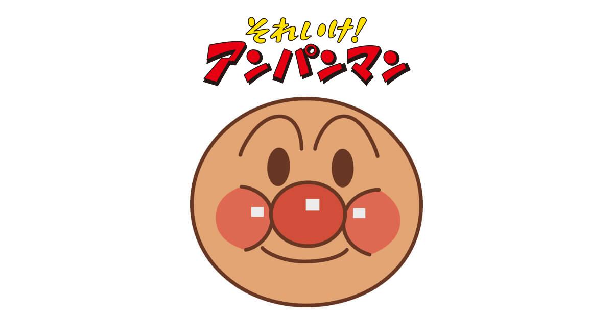 アンパンマン キャラクター メガネ