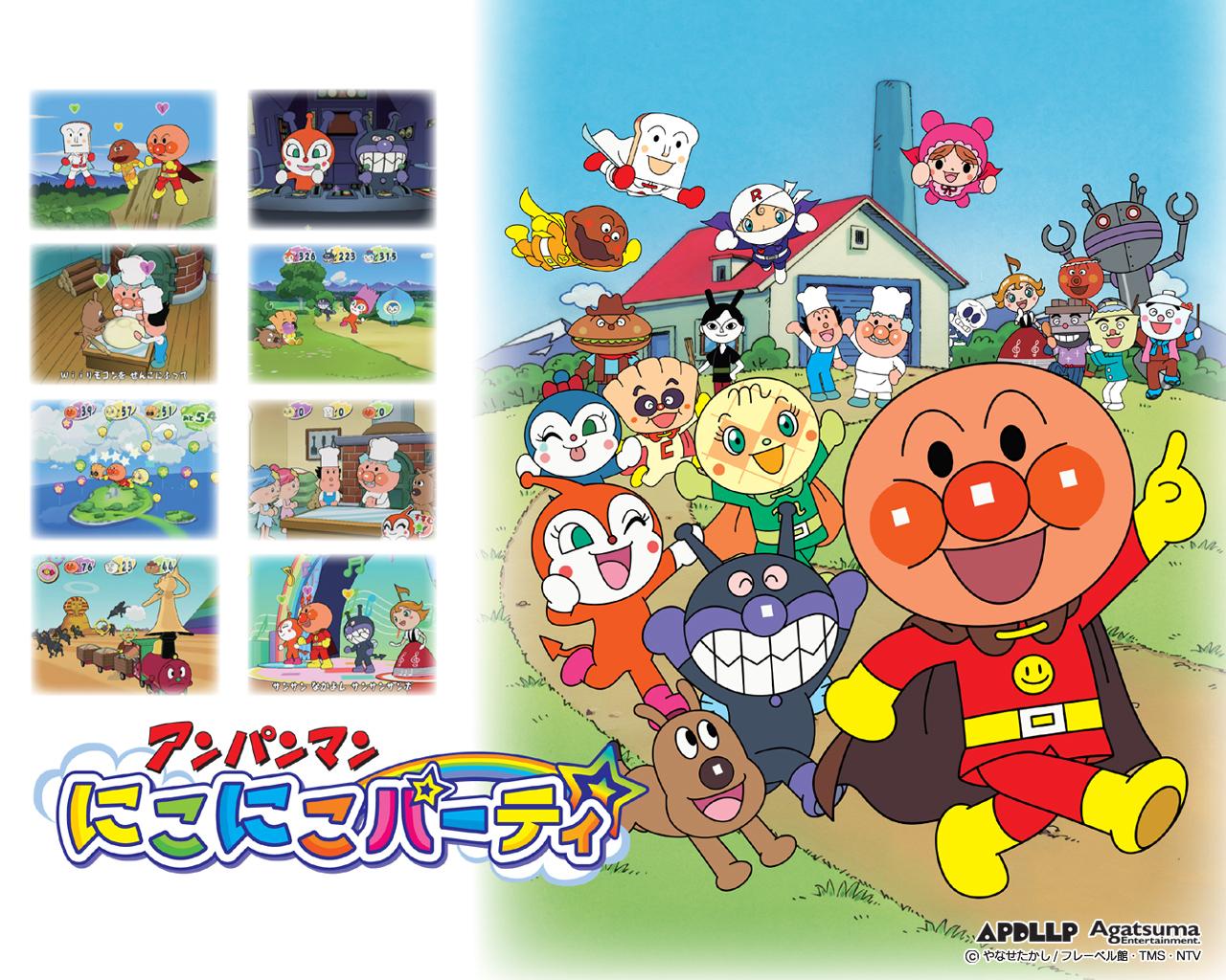 http://www.anpanman.jp/images/otanoshimi/index/download/nikoniko/1280x1024.jpg
